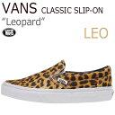 【送料無料】Vans Classic Slip-On leopard/レオパード【バンズ】【スリップオン】【VN-0XG8DHS】 シューズ