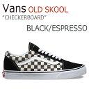 【送料無料】Vans OLD SKOOL CHECKERBOARD/Black/Espresso【バンズ】【オールドスクール】【チェッカーボード】【VN0003Z6IB9】
