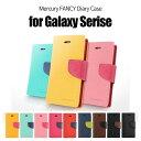 Galaxy S8+ ケース Galaxy S8 カバー Galaxy S7 edge 手帳型 ダイアリー Galaxy S6 edge GalaxyS6 Galaxy A8 GALAXY S5 Fancy Diary スマホケース