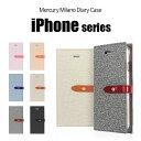 iPhone8 ケース iPhoneX カバー iPhone7 iPhone 8 Plus iPhone 7 Plus スマホケース 手帳型 MILANO DIARY iPhone6s iPhone 6s Plus 耐衝撃
