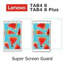 Lenovo tab4 8 フィルム Lenovo Tab4...