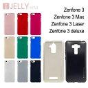 ZenFone3 ケース Zenfone 3 MAX カバー Zenfone 3 Laser ケース Zenfone 3 deluxe カバー mercury METAL i-JELLY TPU 耐衝撃 ソフトケース スマホケース ASUS