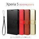 Xperia5ケース 手帳型 Xperia5手帳カバー Xp...