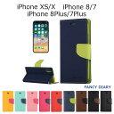 iPhone SE ケース iPhone SE 2020 ケース iPhone8 ケース iPhone 8 Plus ケース iPhone Xs ケース 手帳型 iPhone7 iPhone7 Plus MERCURY FANCY DIARY スタンド 耐衝