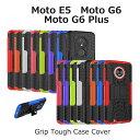 Moto G6 Plus ケース Moto G6 ケース Moto E5 ケース カバー スマホケース 耐衝撃 グリップ タフ スタンド ソフト TPU