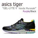 ショッピングジェル アシックスタイガー ゲルライト5 スニーカー asics tiger メンズ レディース GEL-LYTE V Vanda Murasaki バンダムラサキ Purple Black パープル ブラック HQ6M2-3690 シューズ