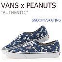 バンズ スニーカー Vans x Peanuts メンズ A...