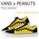 バンズ オールドスクール Vans x Peanuts メン...