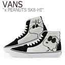 送料無料 バンズ スニーカー Vans x Peanuts メンズ レディース SK8-HI REISSUE ピーナッツ スケートハイ リシュー スヌーピー JOE COOL BLACK ブラック VN0A2XSBOQU シューズ