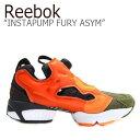 Reebok INSTAPUMP FURY ASYM CAN...