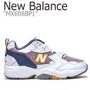 ショッピングbalance ニューバランス 608 スニーカー New Balance メンズ レディース MX 608 BP1 New Balance 608 GRAY グレー WHITE ホワイト MX608BP1 FLNB9F5U15 NBPT9B101G シューズ 【中古】未使用品
