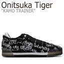 ショッピングオニツカタイガー オニツカタイガー スニーカー Onitsuka Tiger メンズ レディース KAMO TRAINER カモトレーナー BLACK ブラック 1183A785-002 シューズ