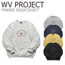 ダブリューブイ プロジェクト トレーナー WV PROJECT メンズ レディース PRENIE SWEATSHIRT プレニー スウェットシャツ 全5色 MJMT7407 ウェア