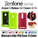 Zenfone 3 Laser Zenfone 3 ZenFone 3 Deluxe zenfone 2 zenfone 2 Laser zenfone 5 ケースカバー Mercury Jelly TPU for ZC551KL ZS570KL ZE520KL ZE500KL ZE551ML A500KL シリコン スマホケース