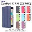 ASUS ZenPad C 7.0 Z170C ケース カバー オートスリープ機能つきカラフルスリムPUレザーケースカバー for ASUS ZenPad C 7.0 Z170C ゼンパッド7 ケース カバー 手帳型 スマホケース