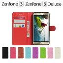 ZenFone 3 ZenFone 3 Deluxe ケースカバー手帳型 カラフル手帳型ケースカバー for ZenFone 3 ZE520KL ZS570KL ASUS ゼンフォン3 ゼンフォン3デラックス ダイアリーケース 楽天モバイル UQmobile