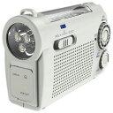 【あす楽】手回し充電ラジオライト AM/FM FMワイドバンド対応 3LEDライト 6LEDランタン ホワイト WINTECH KDR-107W