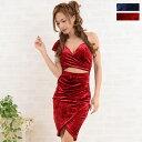 ドレス レディースワンピース キャバドレス パーティードレス セール目玉商品 売り切り ベロア素材セクシータイトミニドレス