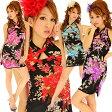 チャイナドレス ミニドレス キャバクラドレス パーティードレス コスチューム 衣装 和柄 花柄ミニチャイナドレス