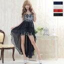 ドレス キャバ ロングドレス パーティドレス キャバクラドレス 高級ライン 送料無料 編み上げレーステールカットロングドレス パーティードレス