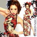 チャイナドレス チャイナ ロング キャバクラドレス ロングドレス 売れ筋 ゴールドラメ素材チャイナドレス「ハロウィン 衣装」