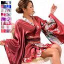 着物ドレス ミニ 浴衣 キャバ ゆかた 花魁 衣装 コスチューム よさこい サテン 和風孔雀柄花魁着物ミニドレス