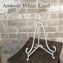 イーゼル ウェディング ウェルカムボード 白 アンティーク風 A3 A4 サイズ ウエディング ホワイト 軽い テーブルサイズ 結婚式 ウェディング ネコ足 可...