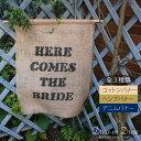 ウェディングフラッグ ウェディングバナー スクエア型 フラッグ ウェディング 結婚式用 フラッグボーイ&フラッグガール ブライド グル..