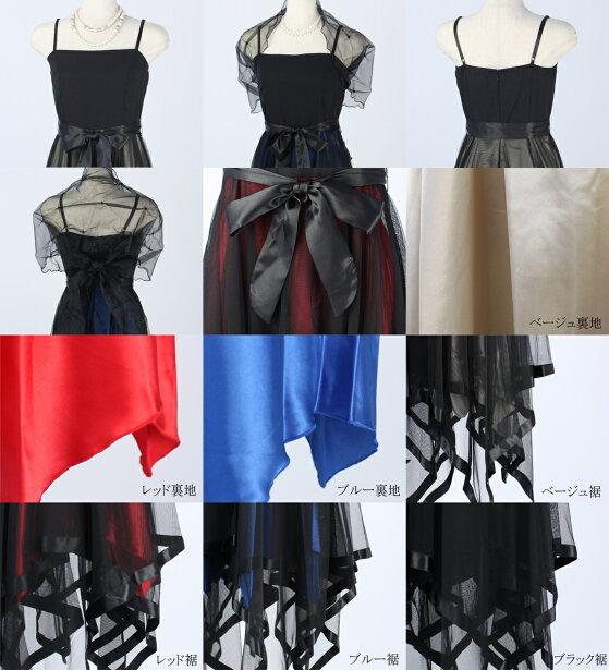「裾のサテン使いが華やかなドレス(ストール付き)」詳細写真
