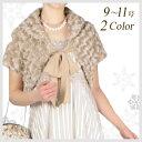 【9号】バラをデザインした襟付きファーボレロ【結婚式、披露宴、二次会】