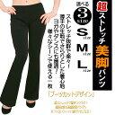 ストレッチ ドレス・フィットネス・ヨガ・ダンス・スポーツウェア