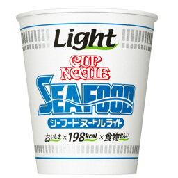 日清カップヌードル「ライト シーフード」57gx12個ケース販売【カップ麺】
