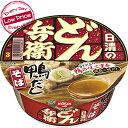 日清どん兵衛「鴨だしそば」x12コケース販売【カップ麺】