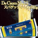 【数量限定SALE!!】【正規品】日清ディチェコ「No.11 スパゲッティーニ」500gx1ケース(24袋入)販売