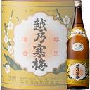 (単品) 石本酒造 越乃寒梅 白ラベル 1.8L瓶 (清酒) (日本酒) (新潟) (普通酒)