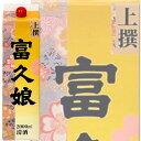 【単品】合同酒精 富久娘酒造上撰 富久娘 2Lパック【清酒】【日本酒】