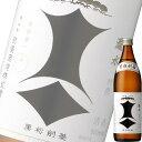 (単品) 剣菱酒造 「黒松剣菱」900ml瓶 (清酒) (日本酒) (兵庫)
