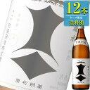 剣菱酒造 「黒松剣菱」900ml瓶x12本ケース販売 (清酒) (日本酒) (兵庫)