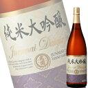 (単品) 大関 特撰 大関 純米大吟醸 1.8L瓶 (清酒) (日本酒) (兵庫)