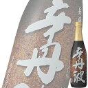 (単品) 大関 「上撰 辛丹波 本醸造」720ml瓶 (清酒) (日本酒) (兵庫)