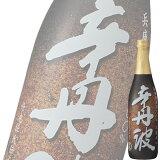 【単品】大関「上撰 辛丹波 本醸造」720ml瓶【清酒】【日本酒】【兵庫】