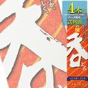 黄桜「呑」3Lパックx4本ケース販売【清酒】【日本酒】【京都】