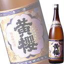 (単品) 黄桜 治六の四段仕込 1.8L瓶 (清酒) (日本酒) (京都)