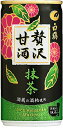 白鶴酒造「贅沢甘酒 抹茶」190g缶x30本ケース販売【甘酒】【清酒】【日本酒】【兵庫】