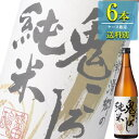 盛田 尾張常滑郷の鬼ころし 純米 720mlx6本ケース販売 (清酒) (日本酒) (愛知)