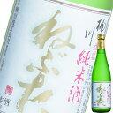【単品】桃川「ねぶた 淡麗純米酒」720ml瓶【清酒】【日本酒】【青森】