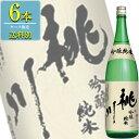 桃川 吟醸純米酒 1.8L瓶 x 6本ケース販売 (清酒) (日本酒) (青森)