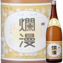(単品) 秋田銘醸 爛漫 1.8L瓶 (清酒) (日本酒) (秋田)