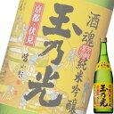【単品】玉の光吟醸(酒塊) 720ml瓶