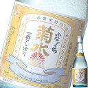 (単品) 菊水酒造 生原酒 ふなぐち菊水一番しぼり 720ml瓶 (清酒) (日本酒) (新潟)